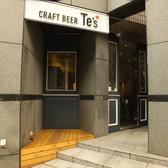 CRAFT BEER Te's クラフトビア ティーズの雰囲気3