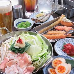 まるりゅう 日吉店のおすすめ料理1