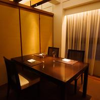 ご接待の会食に最適!和のおしゃれな個室。