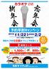 カラオケスカイ HAPPY SKY 小野店のおすすめポイント1