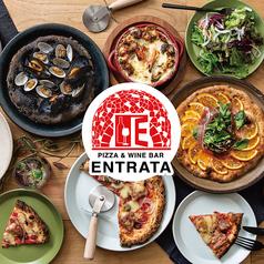 ENTRATA HEPナビオ店の写真