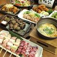 【宴会に】歓迎会・送別会など各種ご宴会に◎大阪駅直結!ルクアイーレ・グランフロントも近いです!
