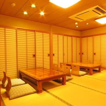 日本料理 介寿荘の雰囲気1