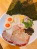 麺処誠信のおすすめポイント1