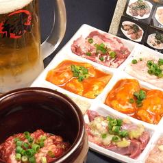 ホルモン焼肉 縁 エン 新宿東口店のコース写真