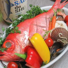 魚バル 肴くしょんのおすすめ料理1