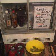 西尾さんのお通しサラダは300円! ※希望制