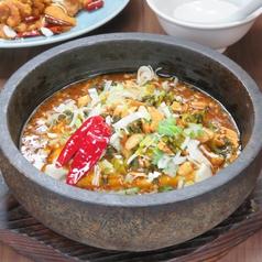 中華料理煌 青砥店の写真
