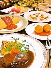 洋食家 ロンシャン JR名古屋駅店のコース写真