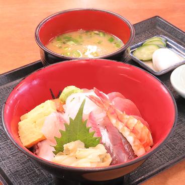 お食事処 まるにのおすすめ料理1