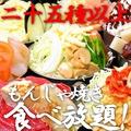 月島もんじゃ 太陽の時代 青江総本店のおすすめ料理1