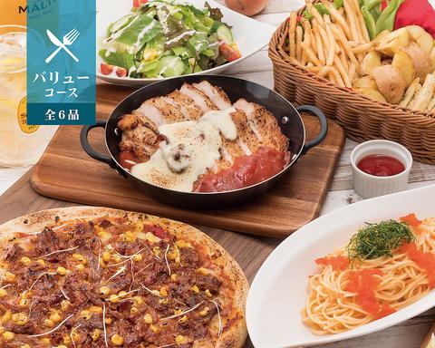 4名様〜☆【室料3時間・お料理込】バリューコース 2300円(税別)