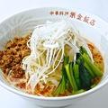 料理メニュー写真●担々麺