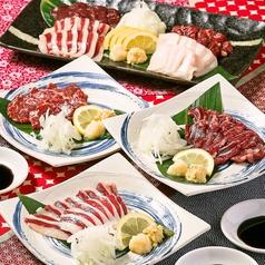 居鍋酒屋 あさ喜 香椎店のおすすめ料理1