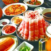 とん豚テジ 大宮店のおすすめ料理2
