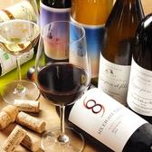 珍しい日本酒ワイン(赤・白)ございます。気になるあなたは要チェック!