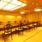 日本料理 介寿荘の雰囲気2
