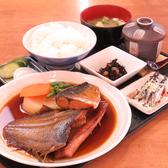 お食事処 まるにのおすすめ料理2