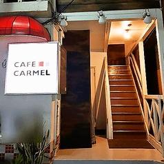 CARMEL CAFEの写真
