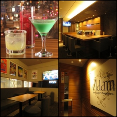 Cafe&Bar Adamの写真