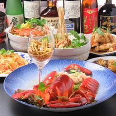 中華居酒屋 シン聚典の写真