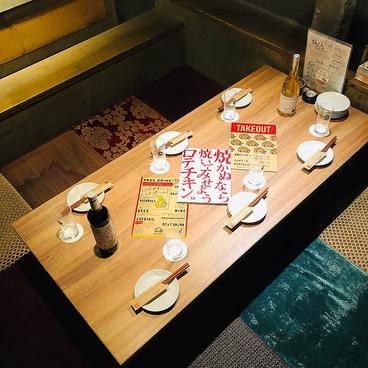 ロテヤキ。酒場。 メリケン 東岡崎店の雰囲気1