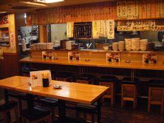 加賀屋 西武新宿の写真