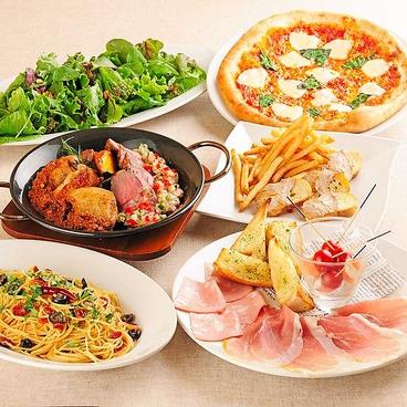 パパミラノ 東京国際フォーラム店のおすすめ料理1