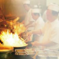 国家資格保有、中国人調理師による本格料理