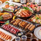 当店名物「博多串焼き・野菜巻き」はもちろん、博多を中心に九州の味覚をお楽しみ頂けるお料理を豊富にご用意しております!博多明太子の炙り焼きや博多名物とんこつラーメン、熊本から取り寄せる馬刺しなど美味しい九州料理もお楽しみいただけます!さらには薩摩地鶏を使用したお料理もご用意しております!