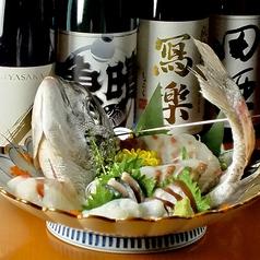 鮮魚 地酒 肴 魚晴のおすすめ料理1