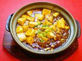 中華料理 華 富山のおすすめ料理3