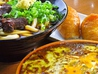 小倉 肉うどん 蔵のおすすめポイント1