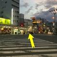 道案内3.横断歩道を渡り、正面にある商店街方面へ。