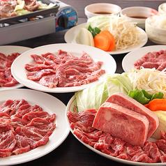 ジンギスカン酒場 名古屋伏見店のおすすめ料理1