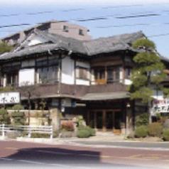 鈴木屋の特集写真