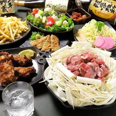 北海道ジンギスカン&博多もつ鍋 おくゑ 津店の特集写真