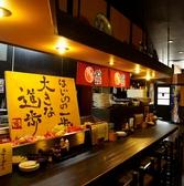 博多一番どり 九産大前店の雰囲気3