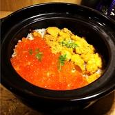 魚河岸 美舟 uogashi mifuneのおすすめ料理3