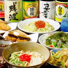 沖縄料理 みやらびのおすすめ料理1