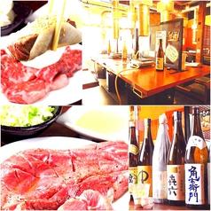 焼肉TABLEさんたま 三鷹店の写真