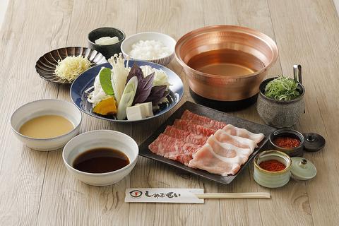 【しゃぶしゃぶ】白金豚ディナーセット2200円(税抜)