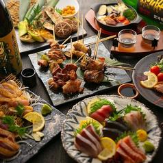 大和野菜と串焼き やまと 近鉄奈良店の写真