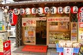 やまと屋寿司 1号店の雰囲気3