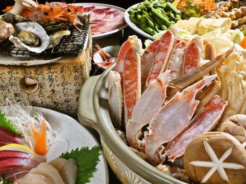 魚と酒菜 うおとさかな 福山(居酒屋)<ネット予約可> | ホット ...
