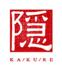 隠 KAKUREのロゴ