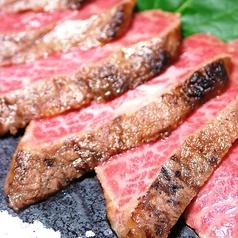 旬菜厨房 三膳酒場 本店のおすすめ料理1