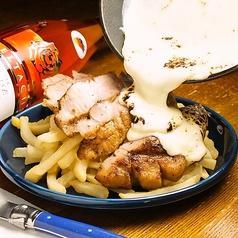 8528 ハコニワのおすすめ料理1