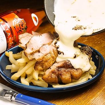 イタリアンバル渋谷 ura庭 8528 ハコニワのおすすめ料理1