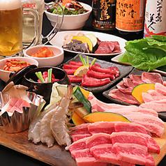 焼肉 太平楽 天神イムズ店の写真